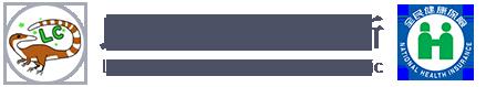 良祺復健 Logo